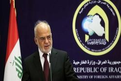 الجعفري: روسيا أكدت احترامها لدستور العراق ورفضها انفصال إقليم كردستان