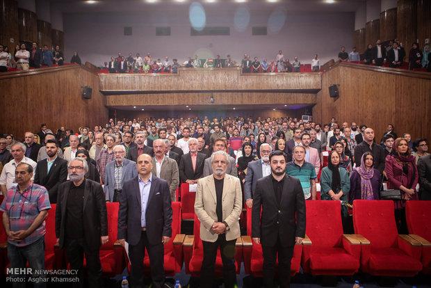 İran Sineması Eleştirmenleri ile Yazarları kutlama töreni