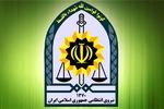 شکایت نیروی انتظامی از شهرداری تهران