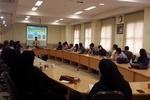 چهارمین نشست هماندیشی مدیریت فرآیندهای کسبوکار برگزار شد