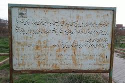 بقعه شیخ کلخوران اردبیل