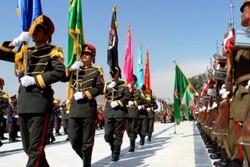 جشن سالروز استقلال افغانستان