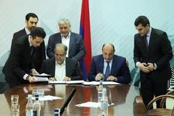 """İran ve Ermenistan'dan """"serbest bölge"""" işbirliği anlaşması"""