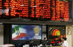 جزییات معاملات سهامداران در فروردین ماه