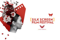 Silk Screen festival