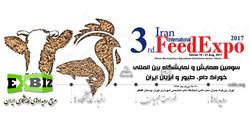 Feed-expo