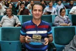 علی حامد حقدوست