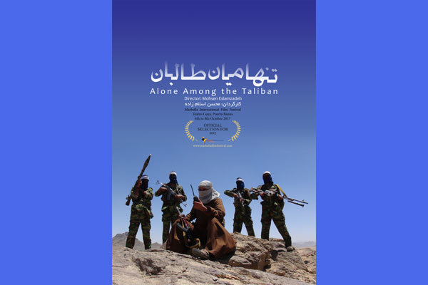 'Alone among the Taliban' goes to Spanish filmfest.