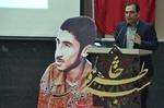 ماجرای شهید بوشهری که امام زمان(عج) را در خواب دید