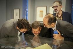 افتتاح موزه خوشنويسی