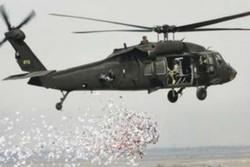 هواپیماهای عراقی هزاران اعلامیه در تلعفر پخش کردند