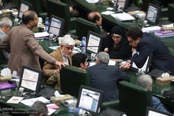 پنجمین روز جلسه رای اعتماد به وزرای پیشنهادی کابینه دوازدهم