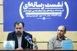 نشست خبری تشریح فعالیت های مرکز هنرهای تجسمی