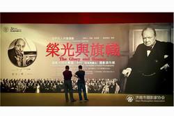گردهمایی عکاسان فیاپ در چین