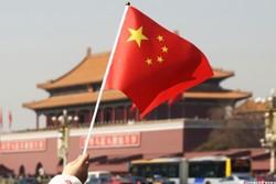 Çin'den nükleer anlaşmaya destek