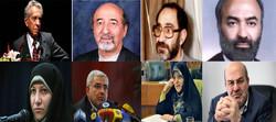 Environment chiefs of Iran from left to right: Eskandar Firuz,Taqi Ebtekar, Reza-Hossein Mirzataheri, Hadi Manafi, Fatemeh Vaez-Javadi, Mohammad Javad Mohammadizadeh, Masoumeh Ebtekar, Isa Kalantari