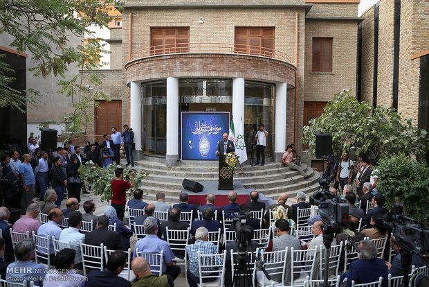 پایان یک شرمندگی تاریخی/ شکوه هنر ایران صاحب خانه شد