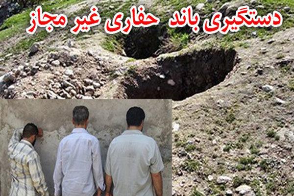 دستگیری اعضای باند حفاری غیرمجاز  در  شهر تاریخی سلطانیه