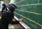 اليونسكو تمنح إيران الجائزة الدولية لمحو الأمية لعام 2018