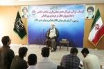 انقلاب اسلامی مفهوم دین را دگرگون کرد/وظایف دانشجوی انقلابی