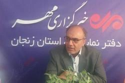 ارزش نذورات مردم به حسینیه اعظم زنجان ۴.۵ میلیارد تومان بوده است