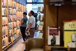 کتابفروشی آمازون