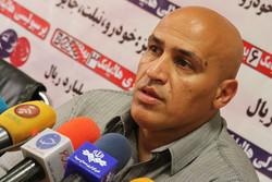 انتقاد از صداو سیما برای به کاربردن اسم ایران در کنار نام ذوب آهن