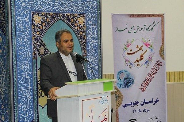 زنگ انقلاب در ۲۷۰۰ آموزشگاه خراسان جنوبی به صدا در می آید
