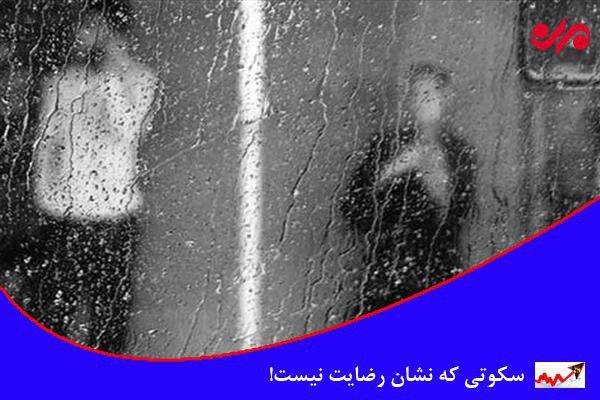 2551488 - سایه سنگین طلاق بر سر زنان/ زندگیهایی که دیگر مشترک نیست