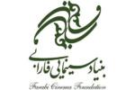 گزارش آخرین وضعیت تولید فیلمهای سینمای ایران
