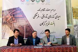 احیاء بافت تاریخی گرگان مطالبه اجتماعی شود/افزایش مشارکت شهروندان