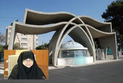 طاهره چنگیز دانشگاه علوم پزشکی اصفهان