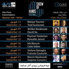 Tehran center to host Show of Hands Festival