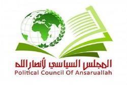 هشدار انصارالله یمن نسبت به نقشه دشمنان برای تضعیف جبهه داخلی