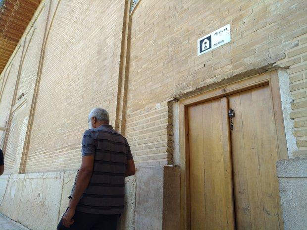 «آواز پارسی» در حمام تاریخی شیراز