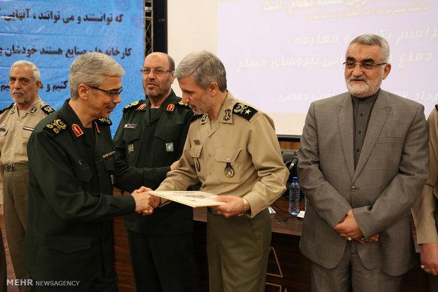 مراسم تقديم وزير الدفاع
