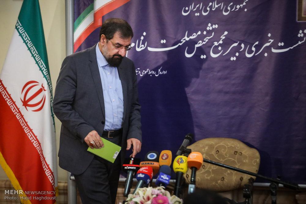 خبرگزاری مهر | اخبار ایران و جهان | Mehr News Agency - نشست خبری دبیر مجمع  تشخیص مصلحت نظام