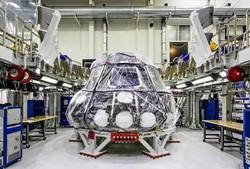 کپسول فضایی