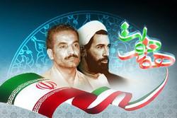 بهره برداری از ٩١٩ پروژه در هفته دولت در فارس