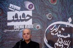 مدیر تولید مرکز گسترش سینمای مستند و تجربی منصوب شد