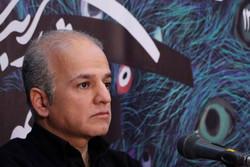 دلایل داوری شدن «بانو قدس ایران» در «سینماحقیقت» اعلام شد