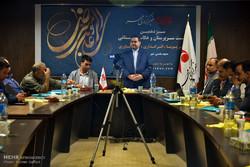سیزدهمین نشست سرپرستان و عکاسان استانی مهر