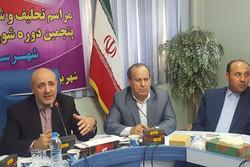 معاون استانداری تهران در تحلیف شوراها در قرچک