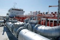 پایانه نفتی