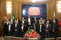 Tehran City Council