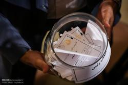 غیبت ۴ عضو جدید شورای شهر آمل در مراسم تحلیف