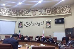شورای شهر اردبیل