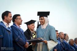 [جشن دانش آموختگی دانشگاه تهران