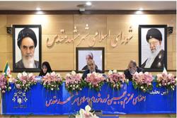رئیس و هیئت رئیسه شورای شهر مشهد انتخاب شدند