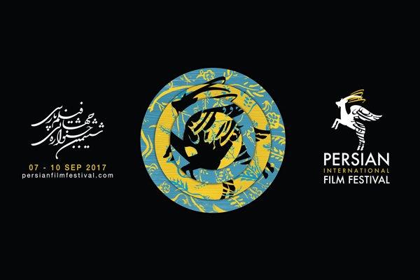 8 İran yapımı film Avustralya'da gösterime girecek